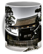 Kyoto Gosho Coffee Mug