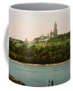 La Lavra - Kiev - Ukraine - Ca 1900 Coffee Mug