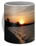 Last Rays Of Sun Coffee Mug
