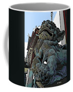 Lion Of Buddha Coffee Mug