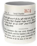 Literacy Test C1917 Coffee Mug