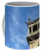 Look Toward The Sky Coffee Mug