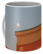 Lunar Perspective Coffee Mug