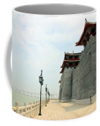 Macau Fisherman's Wharf Coffee Mug