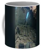 Machinery Inside Of The Seven Skies Coffee Mug
