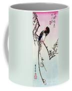 Magpie, 19th Century Coffee Mug
