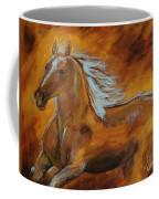 Majestic Freedom IIi Coffee Mug