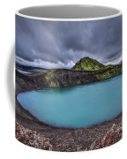 Majesty Of The Lake Coffee Mug