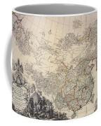 Map Of China, 1734 Coffee Mug