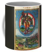 Mars, God Of War Coffee Mug
