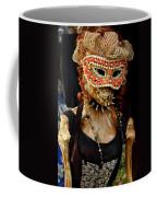 Mask Ball Coffee Mug