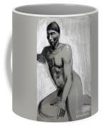 Meditations Coffee Mug