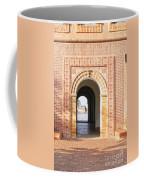 Menara Gardens Coffee Mug