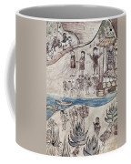 Mexico Indians C1500 Coffee Mug