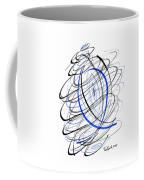 Modern Drawing 111 Coffee Mug