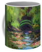 Momet's Water Lily Garden Toward Evening Coffee Mug