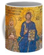 mosaic inside Hagia Sophia  Coffee Mug