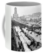 Moscow Russia - The Great Sunday Market - C 1898 Coffee Mug