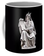Moses Coffee Mug by Fabrizio Troiani