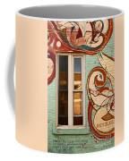 Mu Wall Coffee Mug