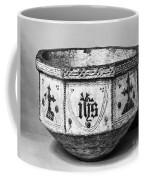 Mudejar Baptismal Font Coffee Mug