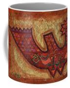 My Hoopoe Coffee Mug