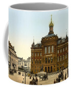 Nicolaus Copernicus Monument In Warsaw Poland Coffee Mug by International  Images