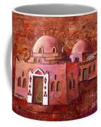 Nubian Houses Coffee Mug