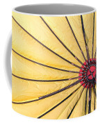 Nylon Sun Rays Coffee Mug