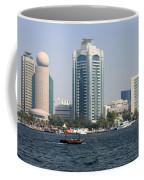 Old Dubai Coffee Mug