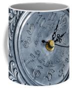 Old Silver Clock Coffee Mug by Carlos Caetano