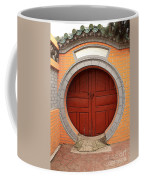 Orange Moon Door Coffee Mug