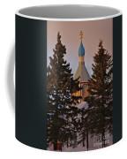 Orthodox Coffee Mug
