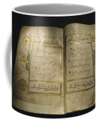 Pages Of A 13th Century Koran Coffee Mug