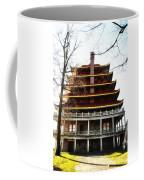 Pagoda Reading Pa. Coffee Mug