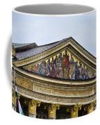 Palace Of Art - Heros Square - Budapest Coffee Mug