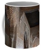 Palace Stonework Coffee Mug