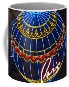 Paris Hotel Las Vegas Coffee Mug