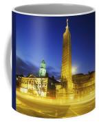 Parnell Square, Dublin, Ireland Parnell Coffee Mug