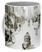 Patan In Kathmandu Coffee Mug