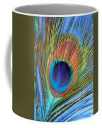 Peacock Glory Coffee Mug