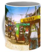 Pedal Traffic Coffee Mug