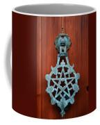 Pentagram Knocker Coffee Mug by Fabrizio Troiani