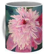 Pick Me Coffee Mug