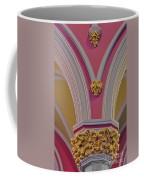 Pillar Details Coffee Mug