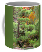 Pine And Autumn Colors In A Japanese Garden II Coffee Mug