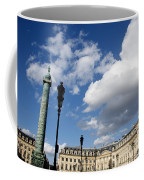 Place Vendome. Paris. France. Coffee Mug