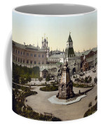 Plevna Monument, C1895 Coffee Mug