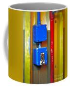 Primary Parts Coffee Mug