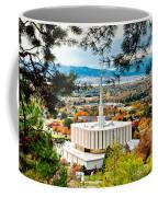 Provo Temple Pine Frame Coffee Mug